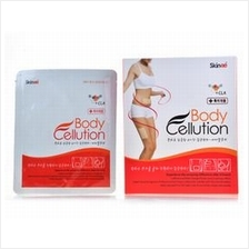 Korea Body Cellution Body Patches (5pcs/box)