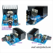 TDA7297 6-18V AC/DC 12V 30w x2 amplifier for 2.0 speaker Big heatsink