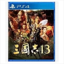 Romance of the Three Kingdoms 13 Announced  PS4