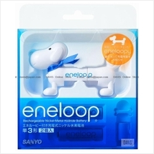 Sanyo eneloop - Eneloopy Battery Checker w/ 2AA *Made in Japan