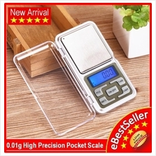 500g/300g/200g 0.01g Portable Digital Jewellery Weighing Pocket Scale