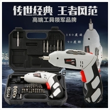 [Upgrade Version] 45 pcs Drill Set 180º Spin-able Electric Screwdriver