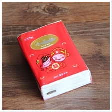 (60 units) Chinese Wedding Red Tissue Packet Door Gift