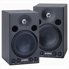 YAMAHA MSP3 (20W, 1x4') - Powered Studio Monitor Speakers (PAIR)