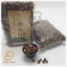 Moringa Seeds 1 kg 辣木籽 Natural Health Supplement ..