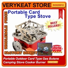 Portable Outdoor Card Type Gas Butane Camping Stove Cooker Burner