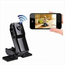 MD81 Mini WIFI Wireless Spy Cam Remote Surveillance DV Security Micro