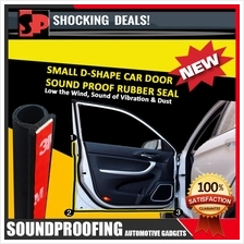 New 8th Generation Small D-Shape Sound Proof Rubber Seal (Premium)