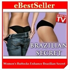 Brazilian Secret Women's Buttocks Enhanced Lingerie Underwear Pad