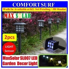 2pcs Set Solar Powered LED Yard Lawn Light Path Outdoor Garden Lamp