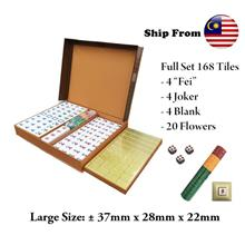 3 or 4 Player Mahjong Set Game Glambling Party Big Tile ~ Ready Stock
