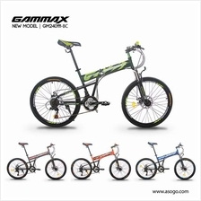 [Cronus.my] Gammax GM240111-BC 24' MTB Type Folding Bike 21Sp Shimano