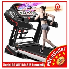 AD818 Home Treadmill 7' LCD Electric Incline / Aircraft Wheel Damping