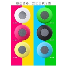 Mini Bluetooth Speaker Water Proof with suction cup