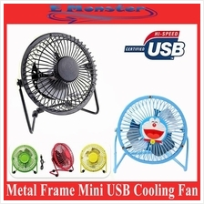 Mini USB Metal Fan (4 Inch / 6 Inch) computer Laptop Extra Strong Wind