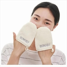 Microfiber Makeup Remover Facial Cloth (1pcs)