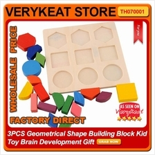 3PCS Geometrical Shape Building Block Kid Toy Brain Development Gift