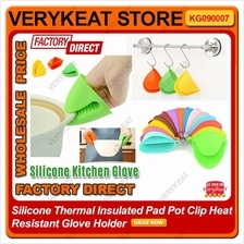Silicone Thermal Insulated Pad Pot Clip Heat Resistant Glove Holder