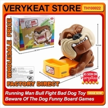 Running Man Bull Fight Bad Dog Toy Beware Of The Dog Funny Board Games