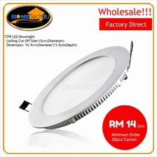 WHOLESALE Grade A+ Round 12w LED Downlight Ceiling Light