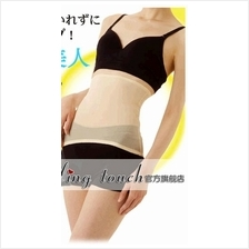 Nude Thin Tummy Trimmer Girdle