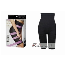 Reshaping Hip  & Tummy Trimmer Corset