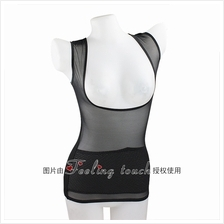 Black Infrared Slimming Camisole