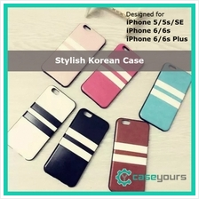 Korea iPhone 5 5s SE 6 6s Plus Fashion Style Leather TPU Case / TPU Ca