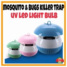 LED Mosquito Killer Insect Killer Low Noise Baby Mom Care