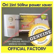 Power Saver+Pest Repeller 3Pin 2in1 48KW Electricity Saving Box
