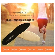 Silicone Insole Arch Hell Support Safety Shoes Sport Shoes Foot Insole