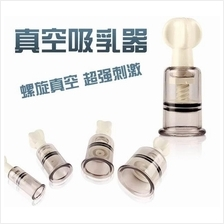 BDSM SM Vacuum Rotary Cupping Nipple Enlargement Suction Cup
