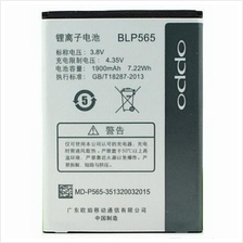 Original Oppo BLP565 R831 R2001 Neo Yoyo Battery Replacement