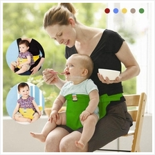 Strentch Hardness Baby Chair Portable Feeding Seat Safety Belt