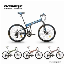 [Cronus.my] Gammax GM260112-BC 26' Folding bike with Shimano 24sp