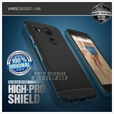 [Ori] Verus VRS Design High Pro Shield case Nexus 5x CSTOCK