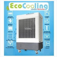 EcoCooling Air Cooler 200W High speed Cooling Fan Air Condition LH360V