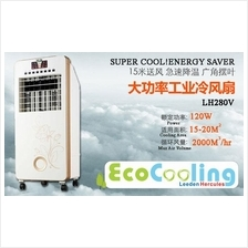 EcoCooling Ionizer Air Cooler 120W Cooling Fan Air Condition LH280V
