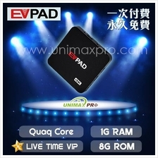 Evpad 2S PRO TV BOX - Ubox Gen 3 M8S CS918 UNBLOCK TECH MXQ MIBOX MI