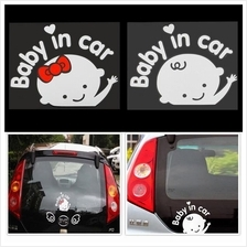 Cute Baby In Car (Male/female) Sticker/Decal