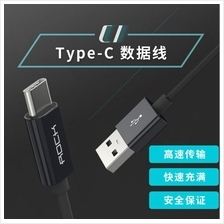 30cm 100cm 180cm TYPE C ORI ROCK C1 FAST Charging DATA Sync Cable