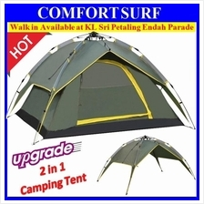 2 in 1 Automatic 2 layer 2 Door Outdoor Picnic Camping Tent + FREE BAG
