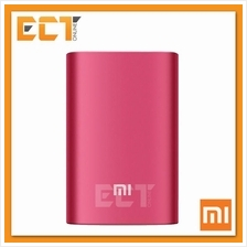 Genuine Xiaomi 10000mAh Mi Power Bank (Red)
