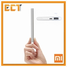 Genuine Xiaomi 5000mAh Mi Power Bank with 2.1A Rapid Charge Technology