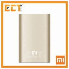 Genuine Xiaomi 10000mAh Mi Power Bank (Gold)