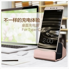 MOBILE TYPE C USB 3.1 Charging DOCK Desktop Adapter Holder