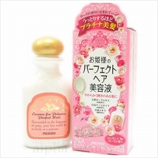Japan Prexceed Essence Princess Perfect Hair 120ml