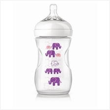 Philips Avent: Natural Bottle (260ml/9oz) (BPA FREE) – Deco Elephant