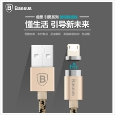 Baseus Magnetic Lightning Micro USB Metal Fast Charging Cable
