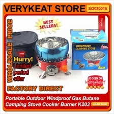 Portable Outdoor Windproof Gas Butane Camping Stove Cooker Burner K203